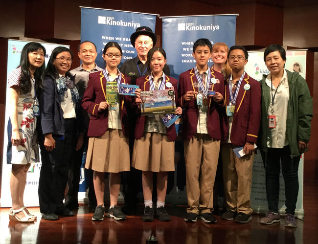 Binus Bekasi, winners of the 2018 Indonesia National Final